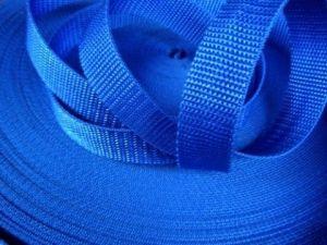 Středně modrý popruh 1,6 cm