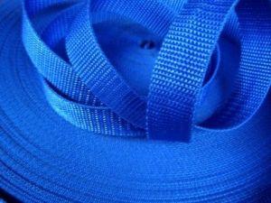 Středně modrý popruh 2,5 cm